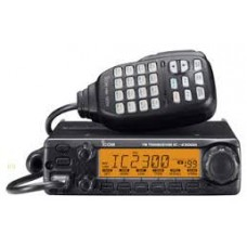 Radio Movil Base Banda Corrida IC-2300H ICOM