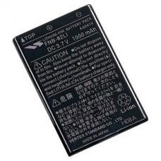 Bateria Li-Ion FNB-82Li YAESU