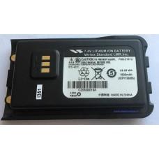 Bateria Li-ion para VZ-30 FNB-Z18Z Vertex