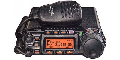 Radio Base Movil TriBanda FT-857D VERTEX-YAESU